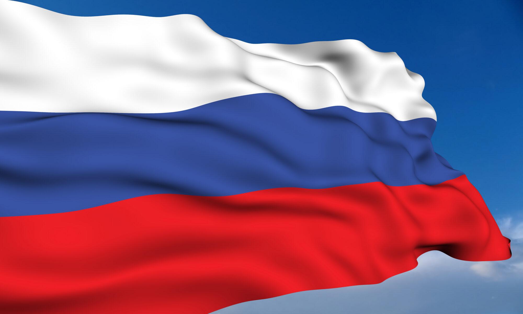 Выборы 2021 года в России. Единый день голосования 19 сентября 2021 года